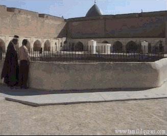 Hooba Mosque