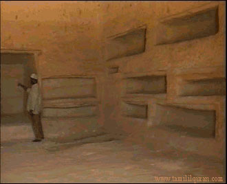 cave house of  Samud people