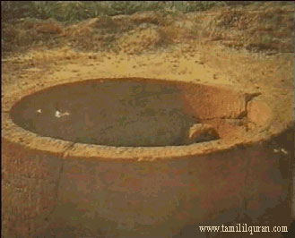 It is believed  to be the place where Allah's Camel drunk the water