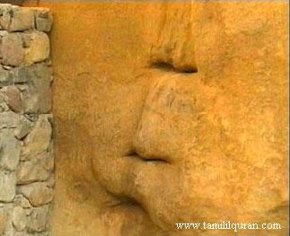 Rock where the Prophet Moosa struck